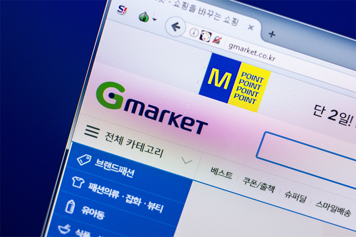 gmarket ranked !st in NBCI